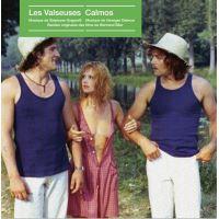 LES VALSEUSES/CALMOS/LP