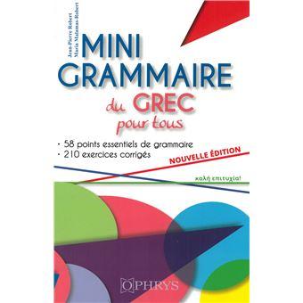 Mini grammaire du grec pour tous