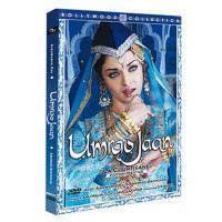 Umrao Jaan - Edition Prestige
