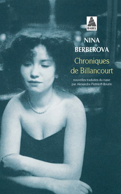 Chroniques de billancourt bab n.120