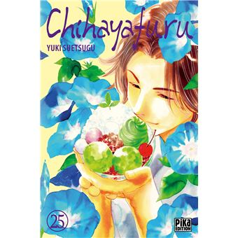 ChihayafuruChihayafuru