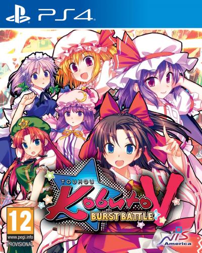 Touhou Kobuto V Burst Battle PS4