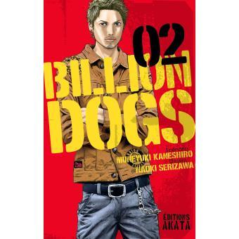 Billion dogsBillion Dogs