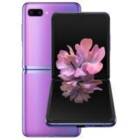 Précommande - Samsung Galaxy Z Flip Purple - Livraison à partir du 21/02
