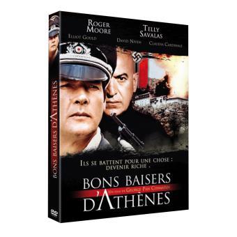 Bons baisers d'Athènes DVD