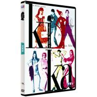 Kika DVD
