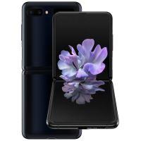Précommande - Samsung Galaxy Z Flip Noir - Livraison à partir du 21/02