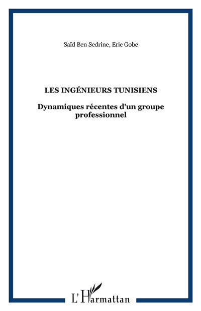 Les ingénieurs tunisiens
