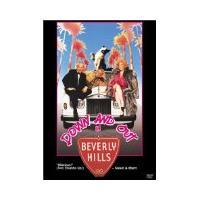 Le Clochard de Beverly Hills - DVD Zone 1