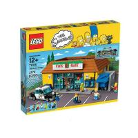 LEGO® Simpsons - 71016 The Kwik-E-Mart