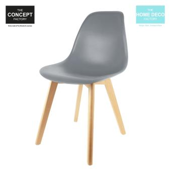 chaise scandinave the home deco factory coque polypropylne grise m2 achat prix fnac - Chaises Scandinaves Grises