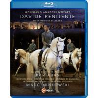 David Penitente Blu-ray