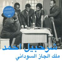 The King of Sudanese Jazz - LP 12''