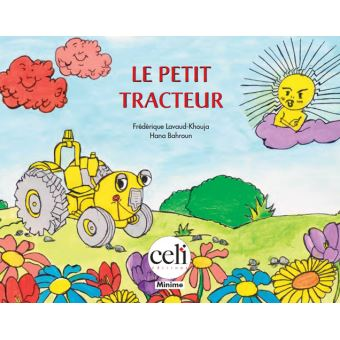 Le petit tracteur