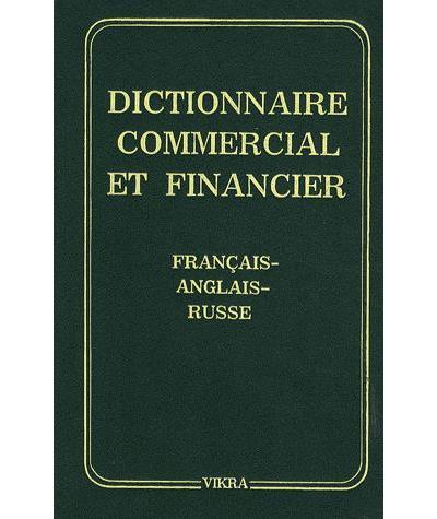 Dictionnaire commercial et financier