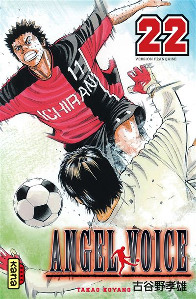 Angel voice - Tome 22 : Angel voice
