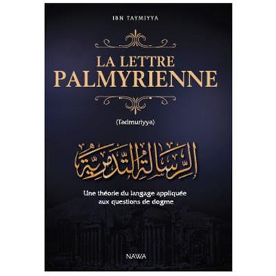 La lettre palmyrienne