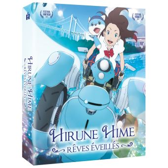 Hirune hime/combo collector
