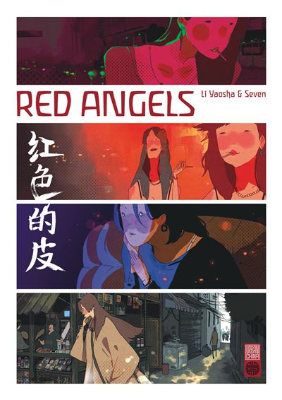 The red angels