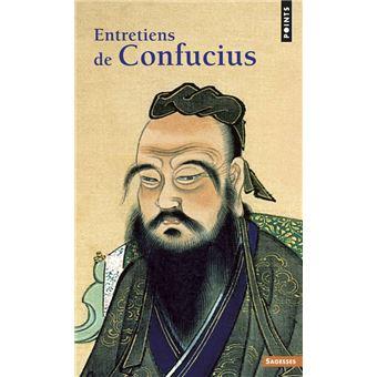 ENTRETIENS CONFUCIUS DOWNLOAD