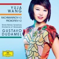 Concerto pour piano 3 - Concerto pour piano 2