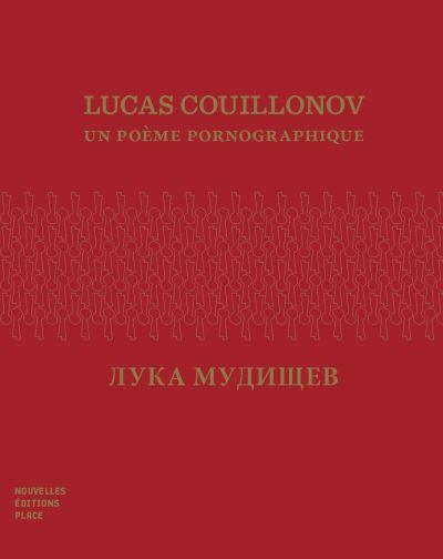 Lucas Couillonov
