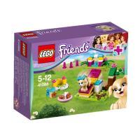 Soldes Legoamp; Tous Soldes Legoamp; Les ProduitsenfantJouetGadget shQrCBdtxo