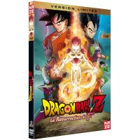 Dragon Ball Z : La résurrection de F DVD