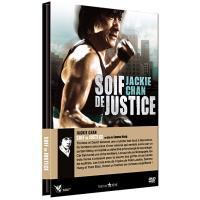 Soif de justice DVD