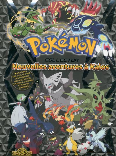 Les Pokémon - Edition collector : Collector Les nouvelles aventures à Kalos