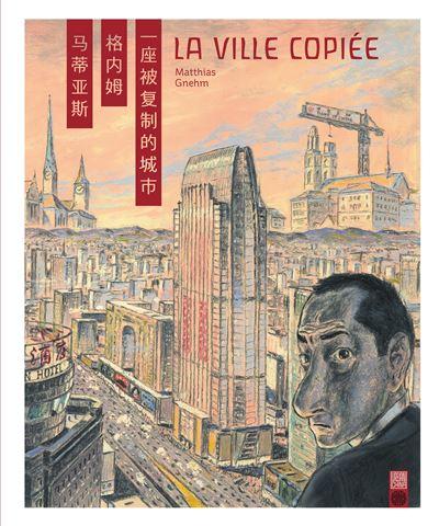 VILLE COPIEE (LA) - Ville Copiée (La)