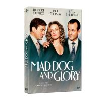Mad Gog and Glory DVD
