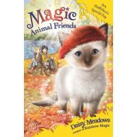 Magic Animal Friends: Jasmine Whizzpaws' Rescue Race: Book 29