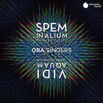 Spem in alium. vidi aquam (cd+dvd)