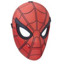 Masque de Spider-Man Deluxe Movie Marvel