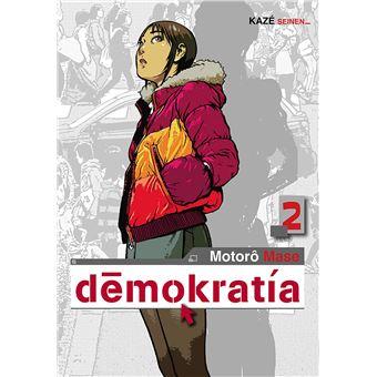 DemokratiaDemokratia - 1st Season