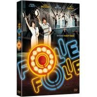 Folie Folie DVD