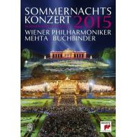 Sommernachtskonzert 2015 Summer night concert 2015 DVD