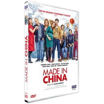Made In China DVD