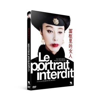 Le portrait interdit DVD