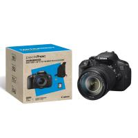 Fnac-pack: Reflexcamera Canon EOS 700D + obj. Canon EF-S IS STM 18 - 135 mm f/3,5 - 5,6 + tas + SDHC-kaart 16 GB