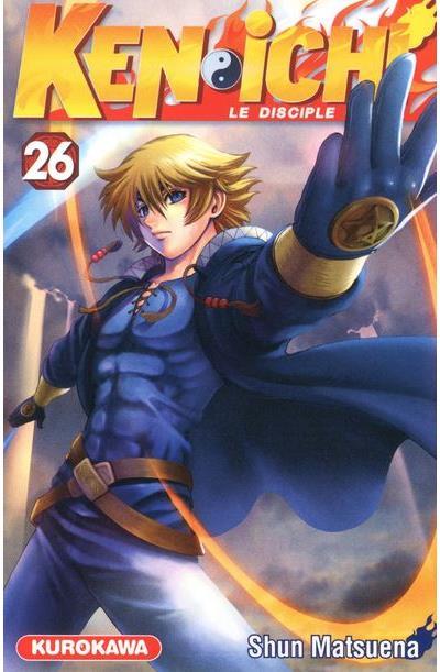 Kenichi - Tome 26 : Ken-Ichi