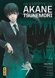 Inspecteur Akane Tsunemori. 4/6,  | Miyoshi, Hikaru. Illustrateur