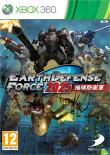 Earth Defense Force 2025 Xbox 360 - Xbox 360