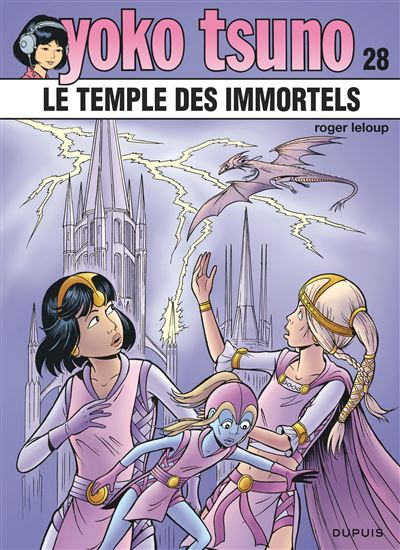 Le temple des immortels