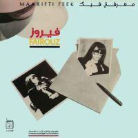 Maarifti Feek - LP 12''
