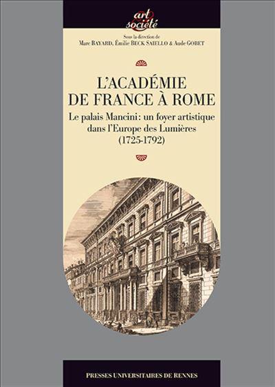 Academie de france a rome au xviiie siecle