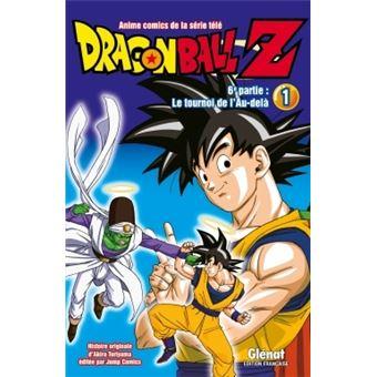 Dragon Ball ZLe Tournoi de l'Au-delà