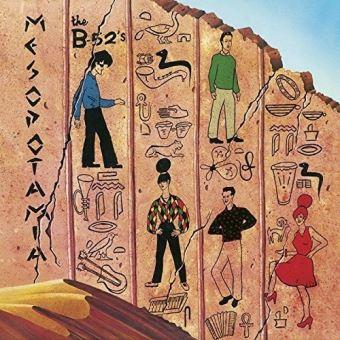 Mesopotamia shm cd remaster