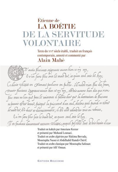 Étienne de La Boétie : De la servitude volontaire